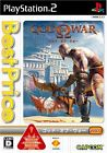God Of War - PS2 cover