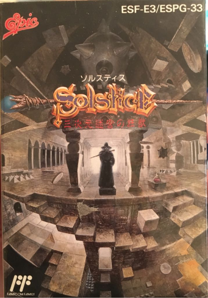 Solstice - Famicom cover