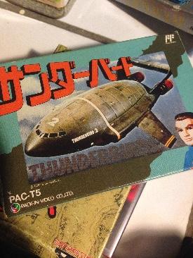 Thunderbirds - Famicom cover