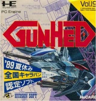 Gunhed - TurboGrafx-16 cover