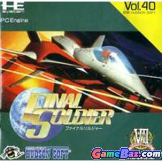 Vol.40 Final Soldier - TurboGrafx-16 cover
