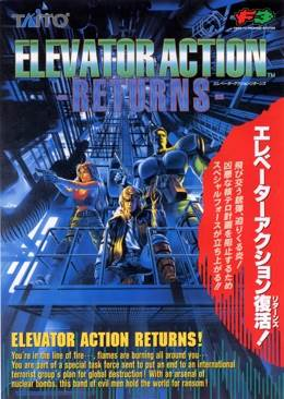Elevator Action Returns - Arcade cover