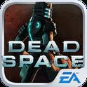 Dead Space - Android cover