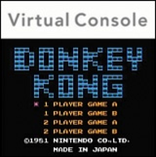 Donkey Kong - Wii cover