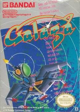 Galaga -  cover