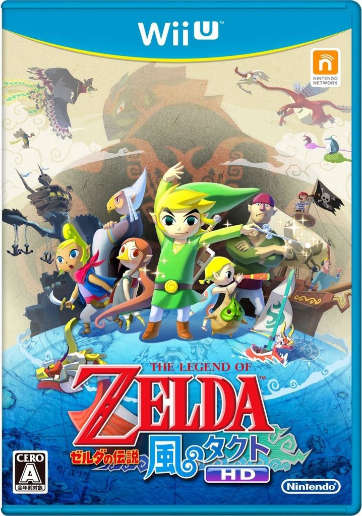 The Legend of Zelda: The Wind Waker - Wii U cover
