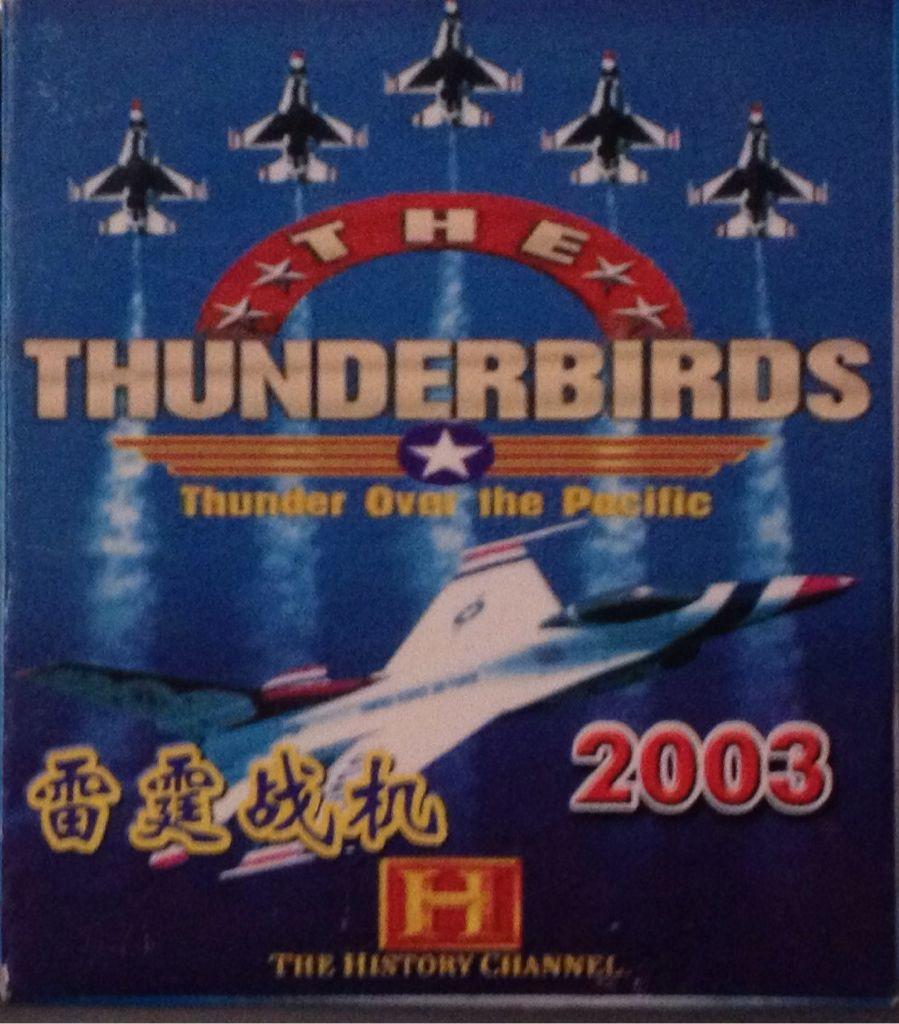 Thunderbirds - Game Boy cover