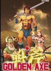 Golden Axe - Arcade cover