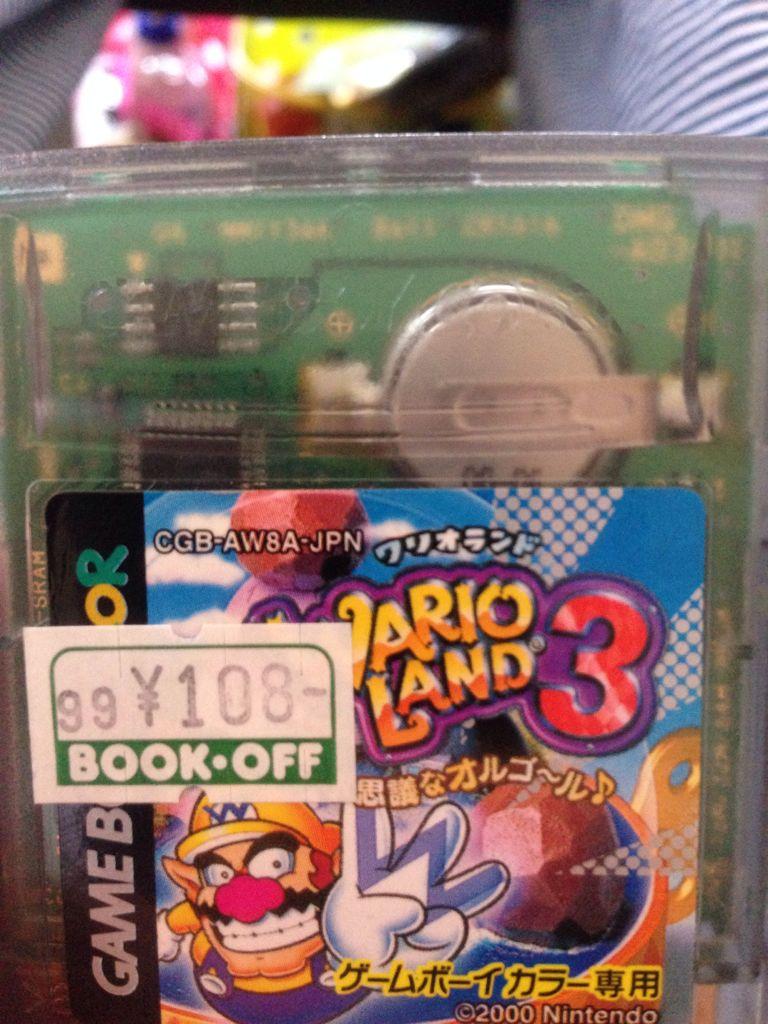 WarioLand 3 - Game Boy Color cover