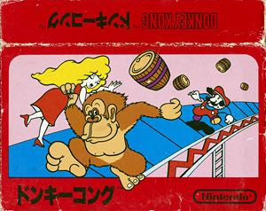 Donkey Kong - Famicom cover