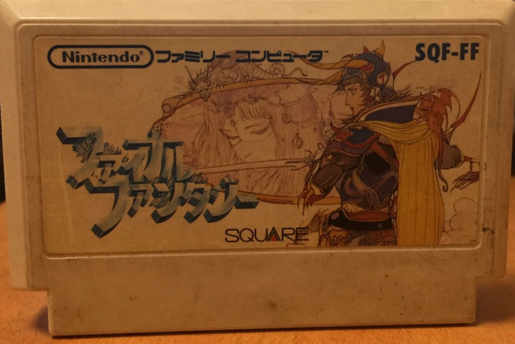 Final Fantasy - Famicom cover