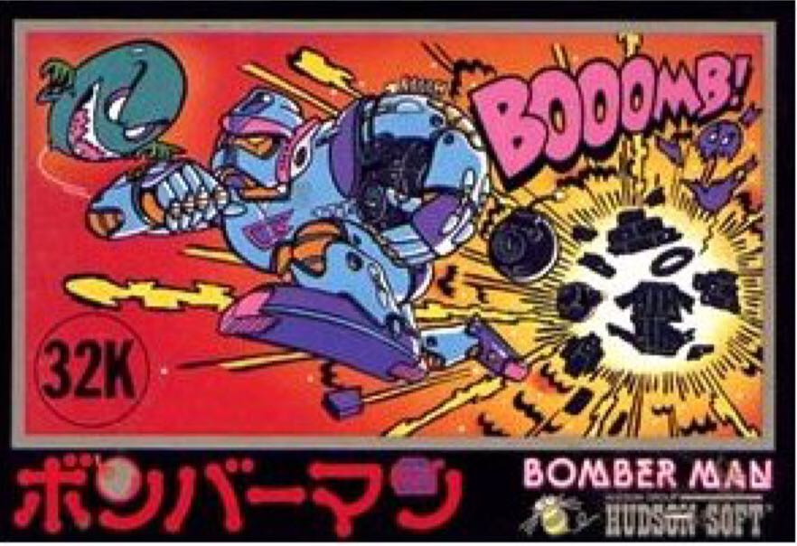 Bomberman - Famicom cover