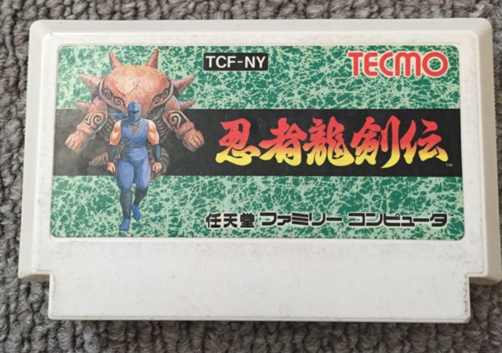 NINJA GAIDEN - Famicom cover