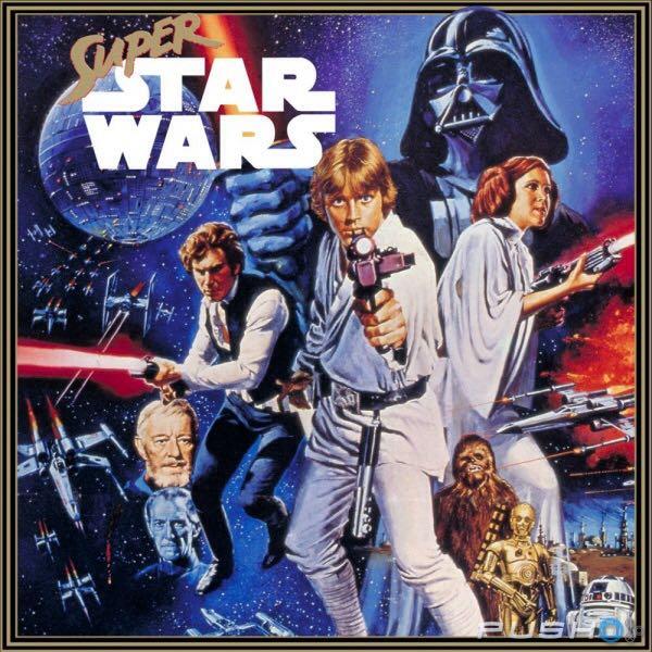 Super Star Wars - PS Vita cover