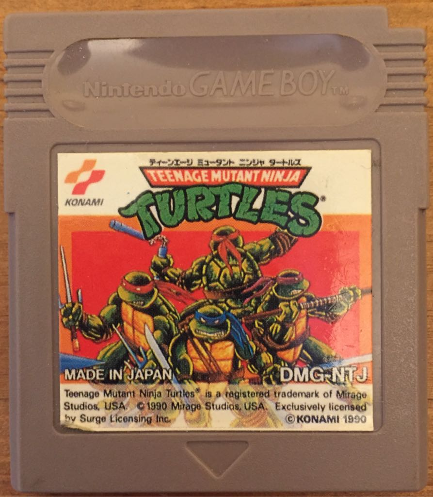 Teenage Mutant Ninja Turtles - Game Boy cover