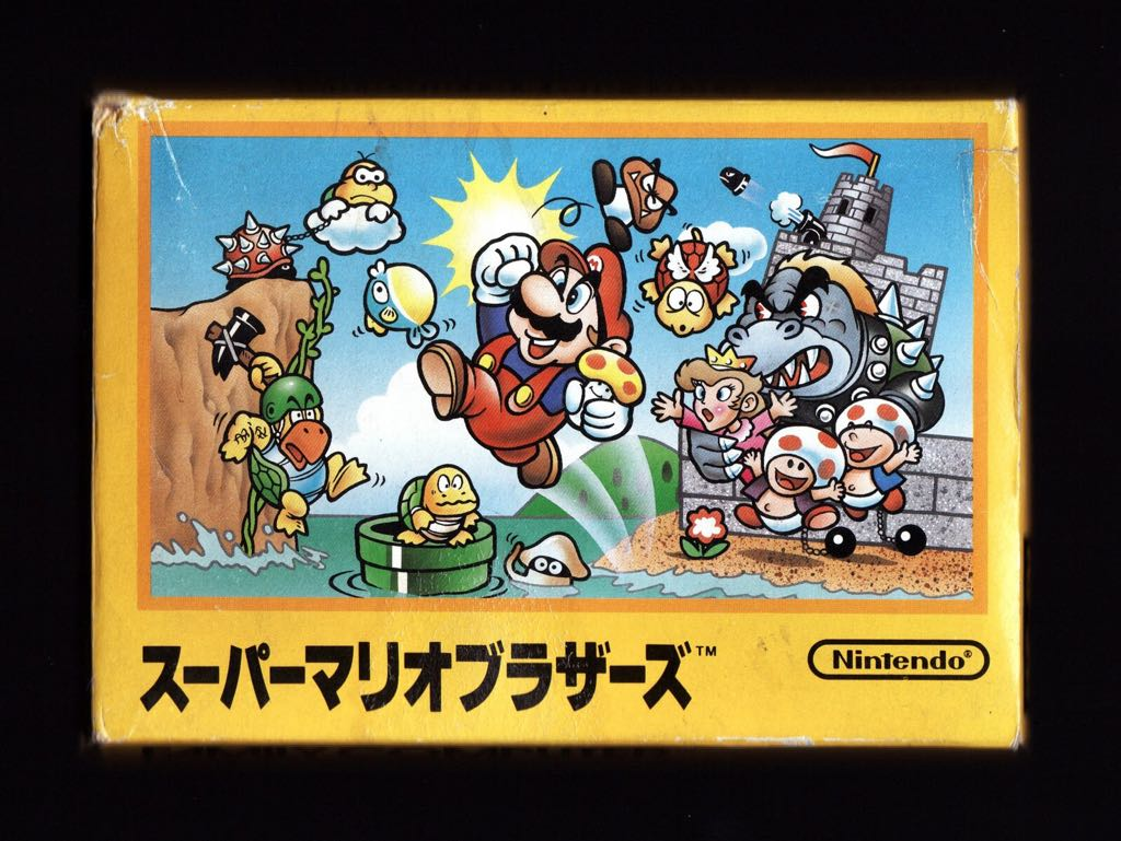 New Super Mario Bros. - Famicom cover