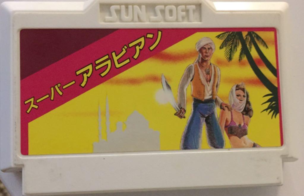 Prince of Persia - Famicom cover