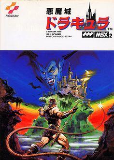 Castlevania - MSX cover