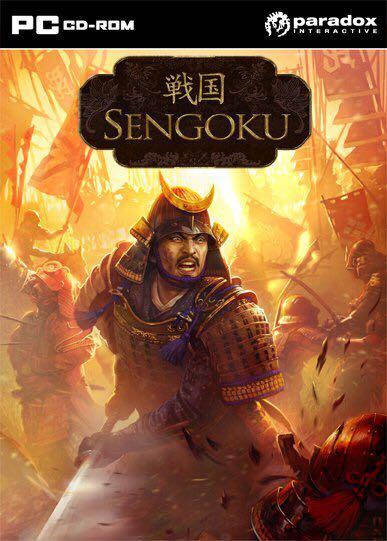 Sengoku - Mac OS cover