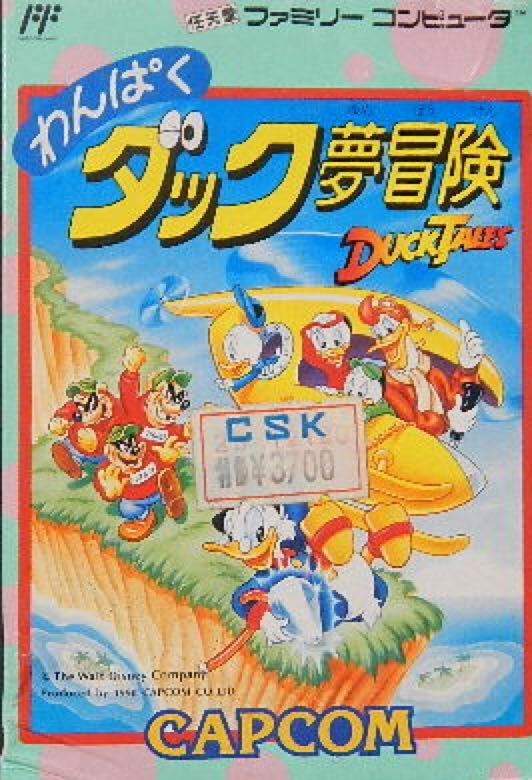 Duck Tales - Famicom cover