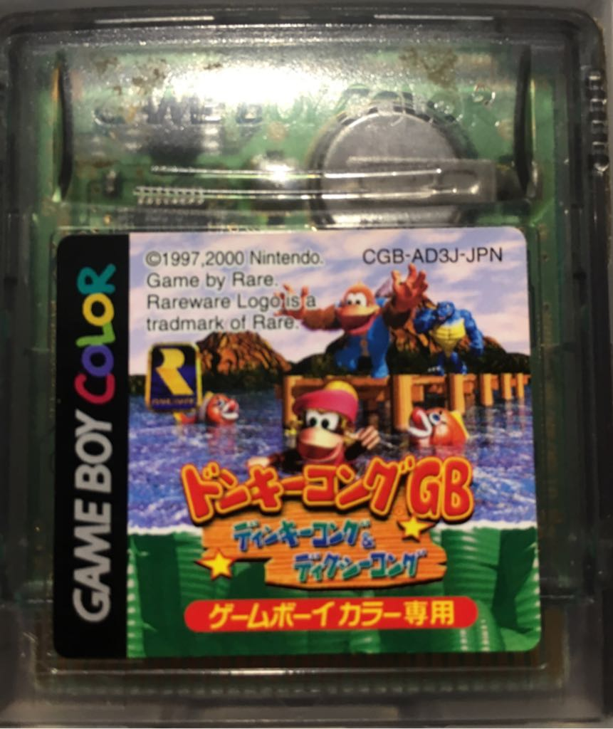 Donkey Kong - Game Boy Color cover