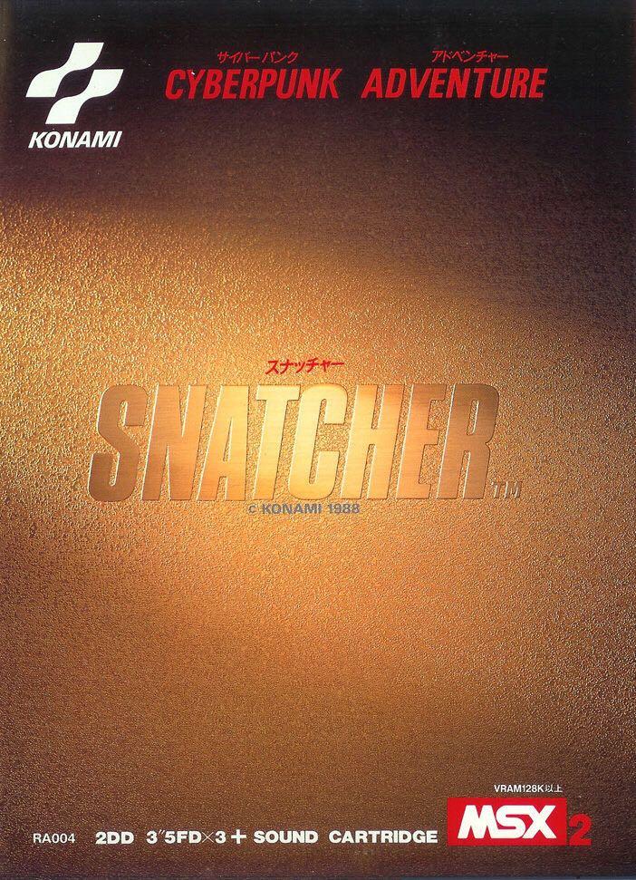 Snatcher - MSX cover