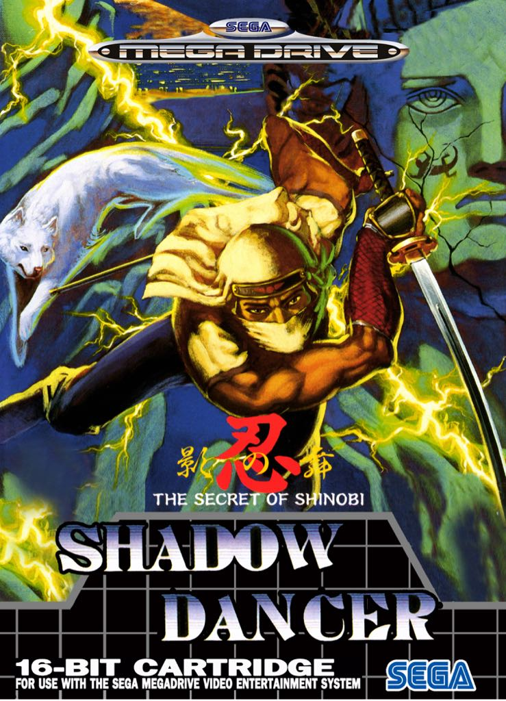 Shadow Dancer - PS4 cover