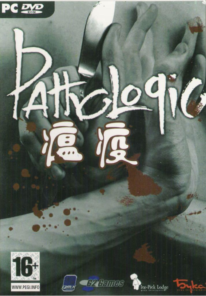 Pathologic - GOG cover