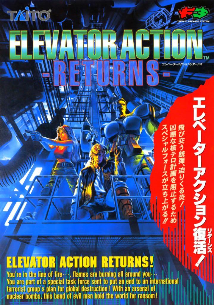 Elevator Action Returns - Arcade cover