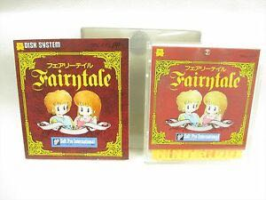 Fairytale - Famicom Disk System cover