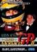 Super Monaco GP II - 010086011357