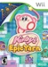 Kirby's Epic Yarn - 045496901998