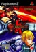 Guilty Gear X2 - 5060040050149