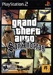 Grand Theft Auto: San Andreas - 710425274107