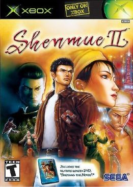 Shenmue II - 805529120655