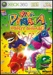 Viva Pinata: Party Animals - 882224520997