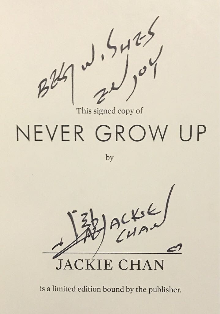 Never Grow Up Art - Jackie Chan (2018) back image (back cover, second image)