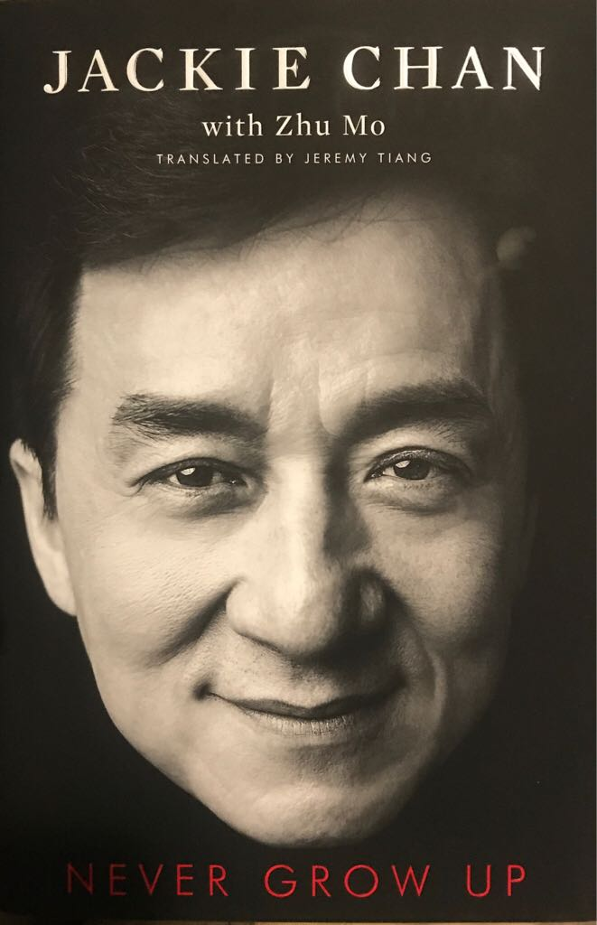 Never Grow Up Art - Jackie Chan (2018) front image (front cover)