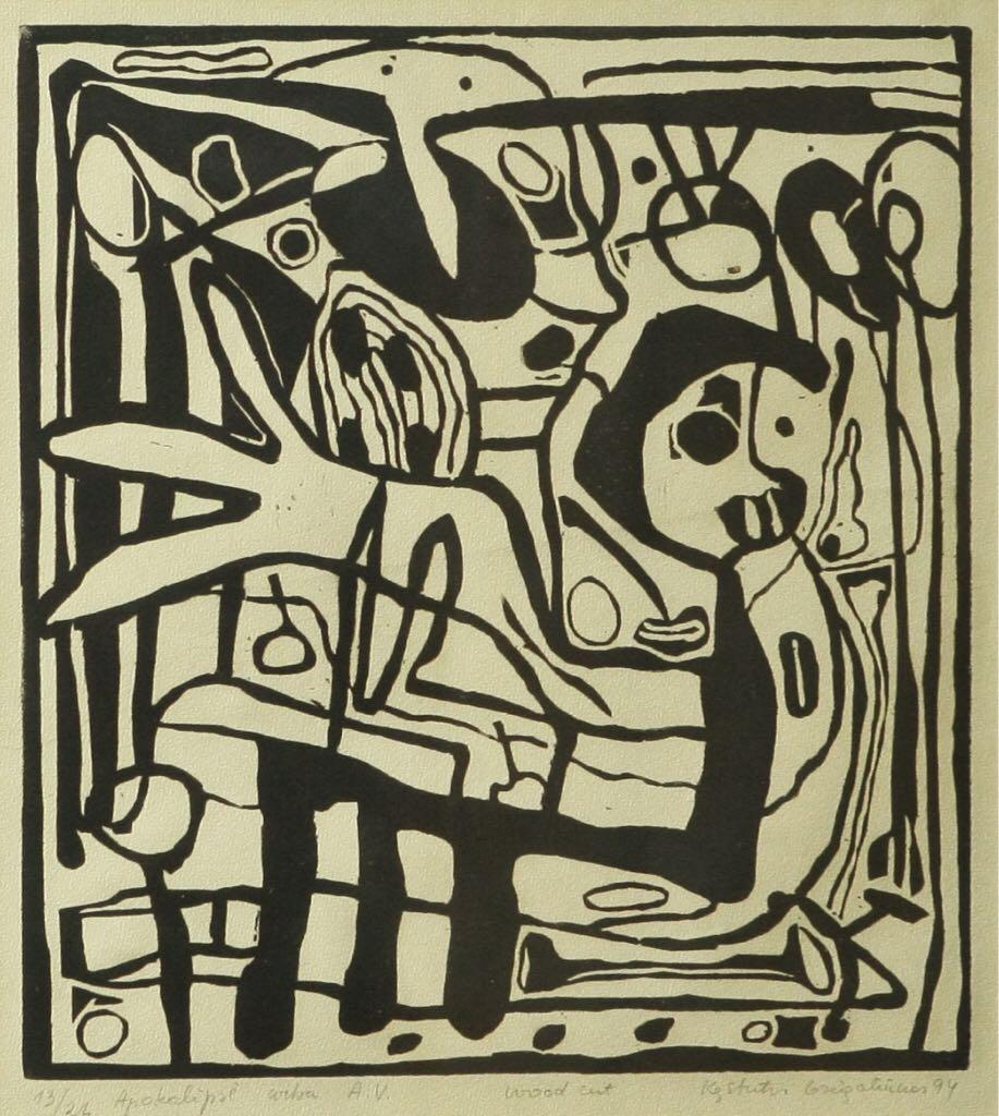 Abstrakcija Art - Grigaliūnas Kęstutis front image (front cover)