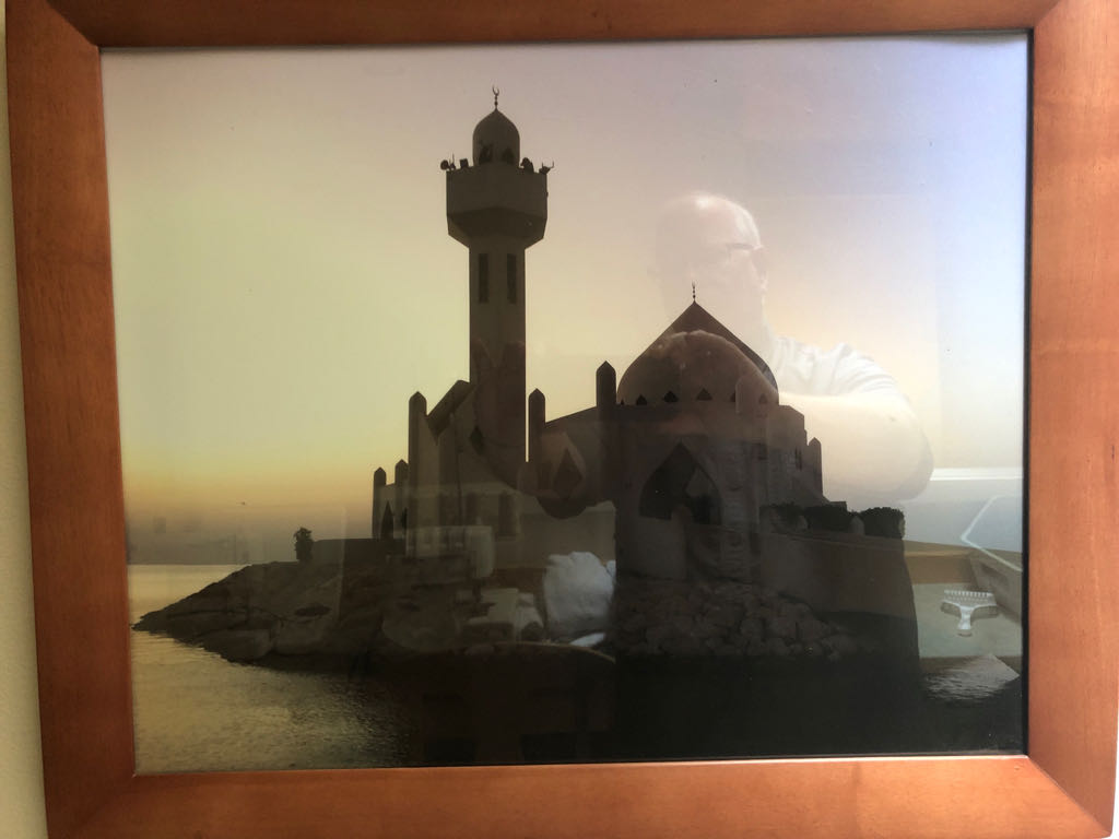 Mosque Art - Dave Hackett front image (front cover)