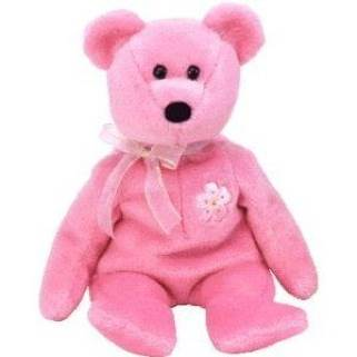 Sakura II The Bear Beanie Baby - Pink (4619) front image (front cover)