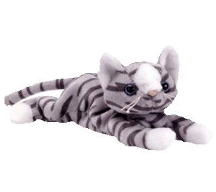 Prance Beanie Baby - Gray front image (front cover)