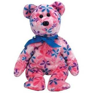 Funky The Bear Beanie Baby front image (front cover)
