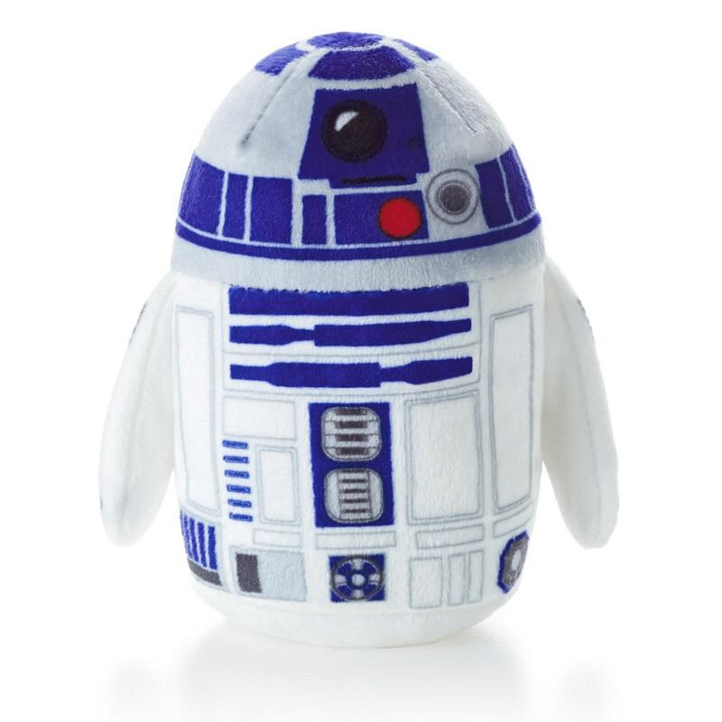 R2D2: itty bittys Beanie Baby front image (front cover)