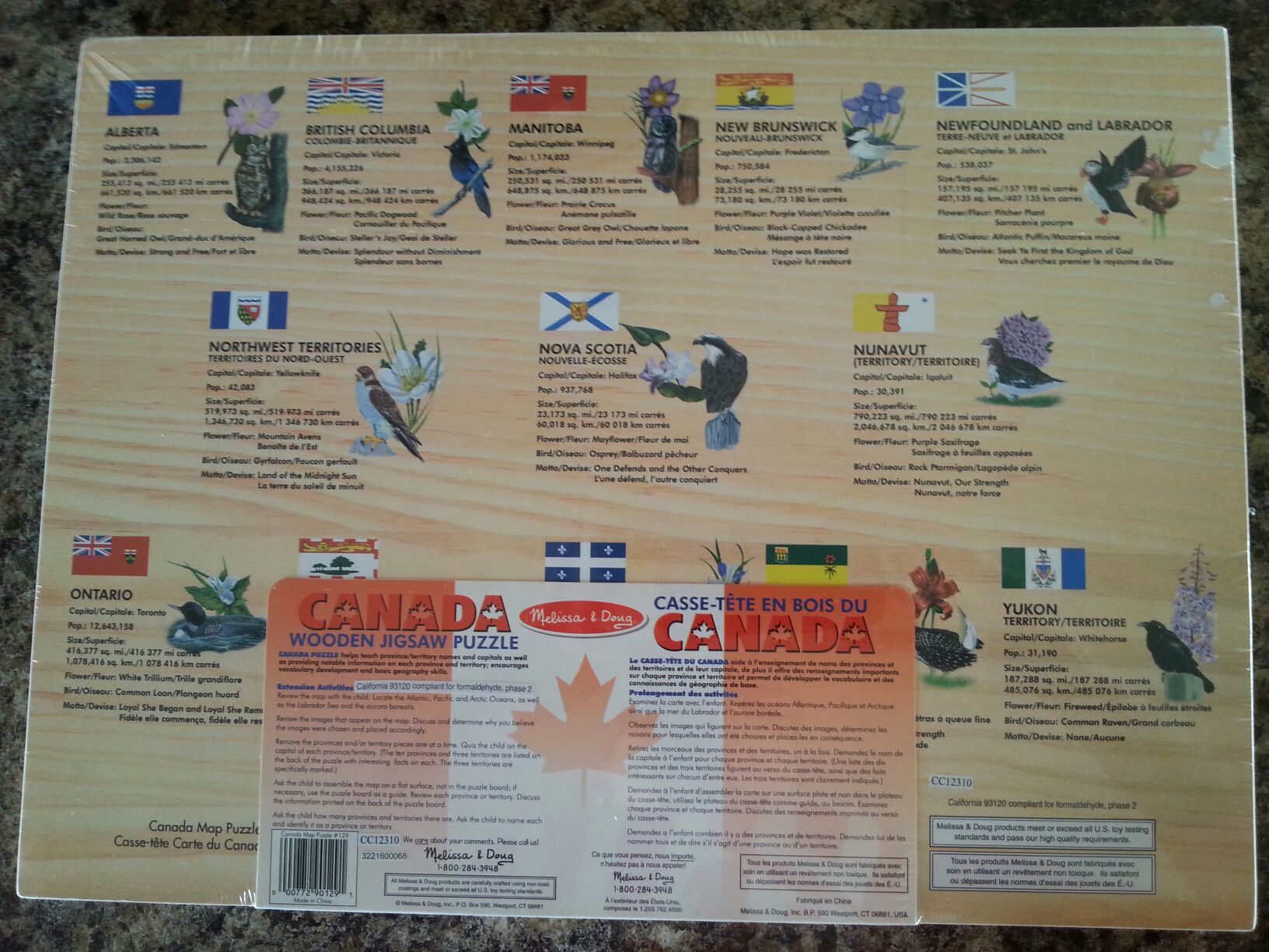 Puzzle - Map of Canada Board Game back image (back cover, second image)