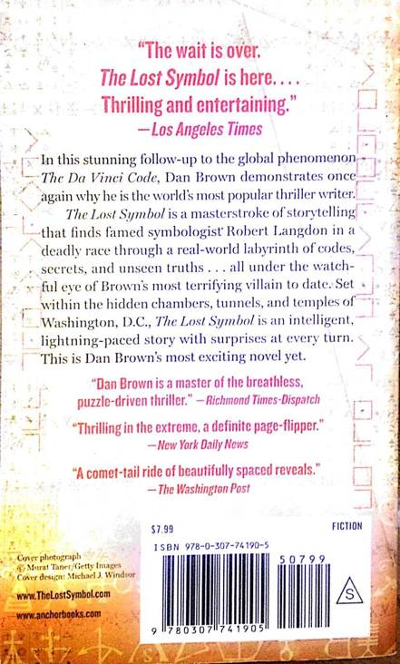 The Lost Symbol Book - Random House (Canada) back image (back cover, second image)
