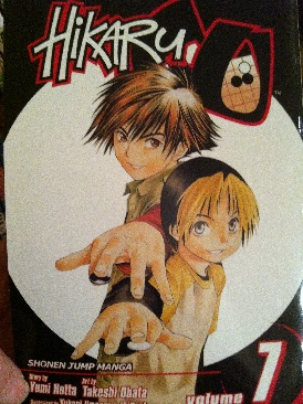 Hikaru No Go: Vol. 07 Book - VIZ Media LLC front image (front cover)