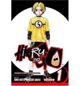 Hikaru No Go: Vol. 01 Book - Viz Media LLC front image (front cover)
