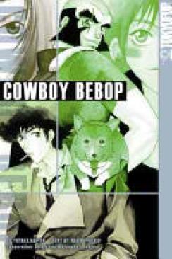 Cowboy Bebop: Vol. 3 Book - TokyoPop front image (front cover)
