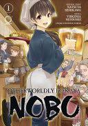 Otherworldly Izakaya Nobu Vol 1 Book - Udon Entertainment front image (front cover)
